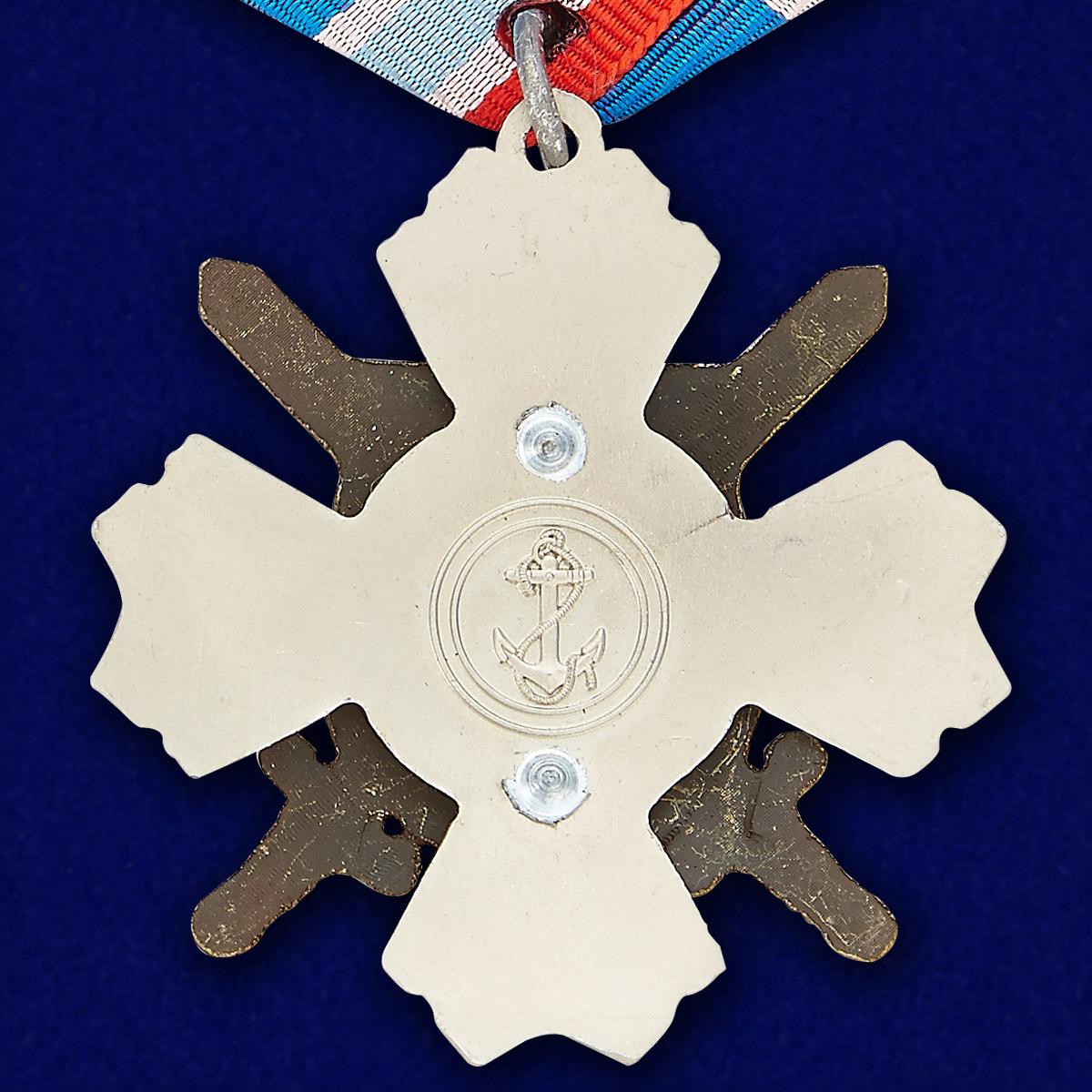 Орден Морская пехота - 310 лет (на колодке) - оборотная сторона