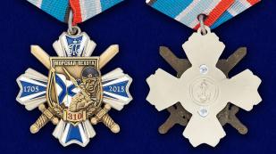 Орден Морская пехота - 310 лет (на колодке) - аверс и реверс