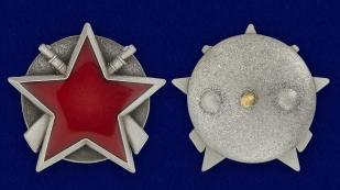 Партизанская звезда (Югославия)