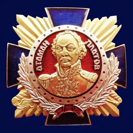 Орден Платова