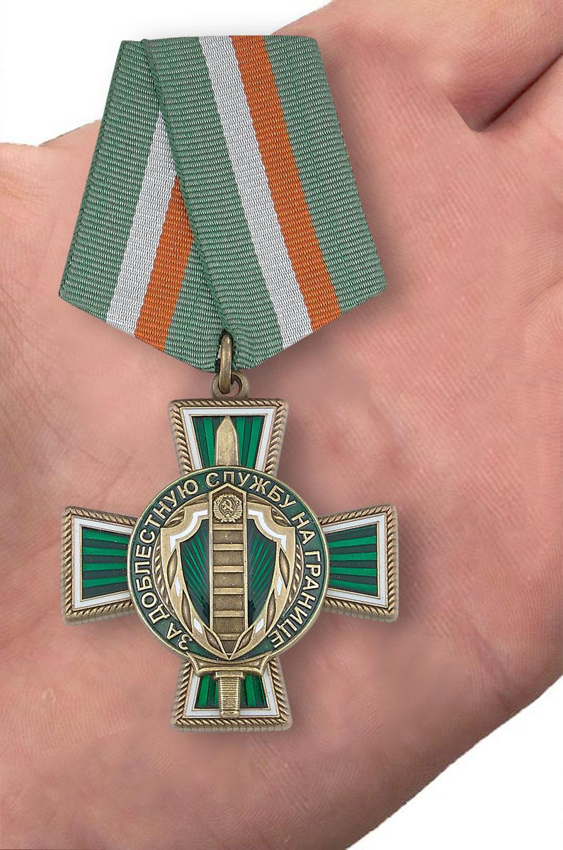Орден пограничника «За доблестную службу на границе» - вид на ладони