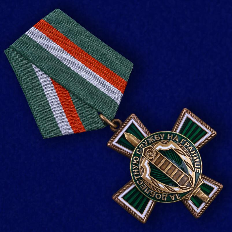 Орден пограничника «За доблестную службу на границе» (муляж)  - под углом