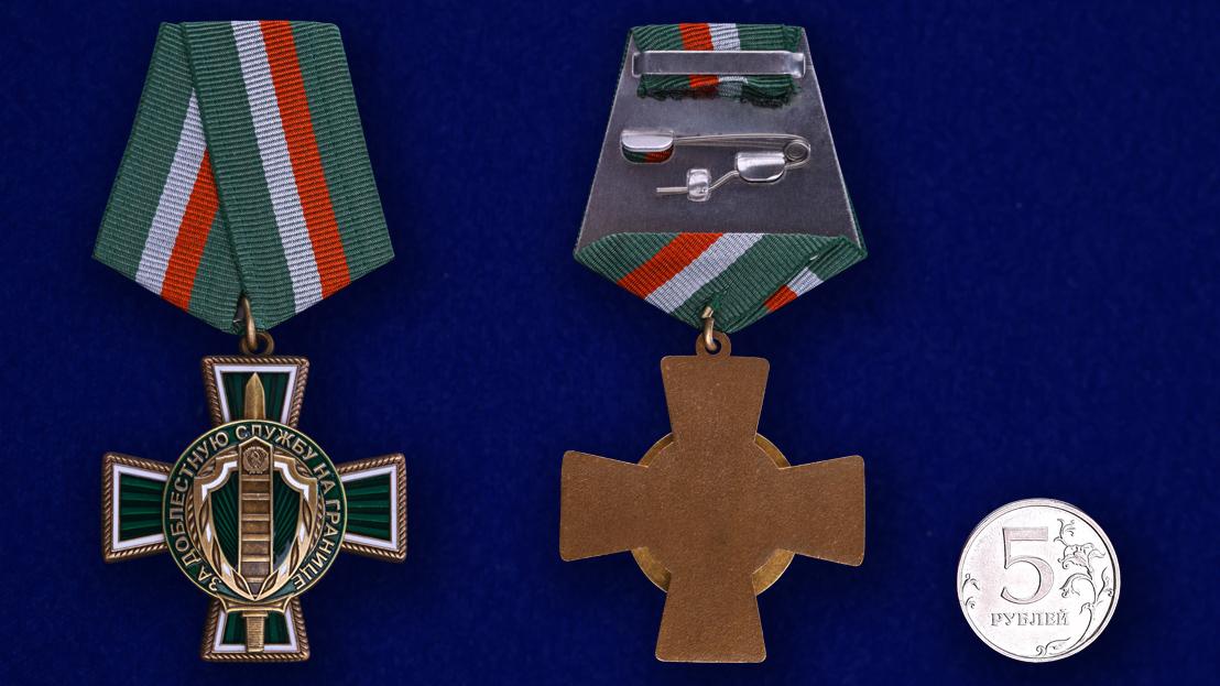 Орден пограничника «За доблестную службу на границе» (муляж)  сравнительный размер