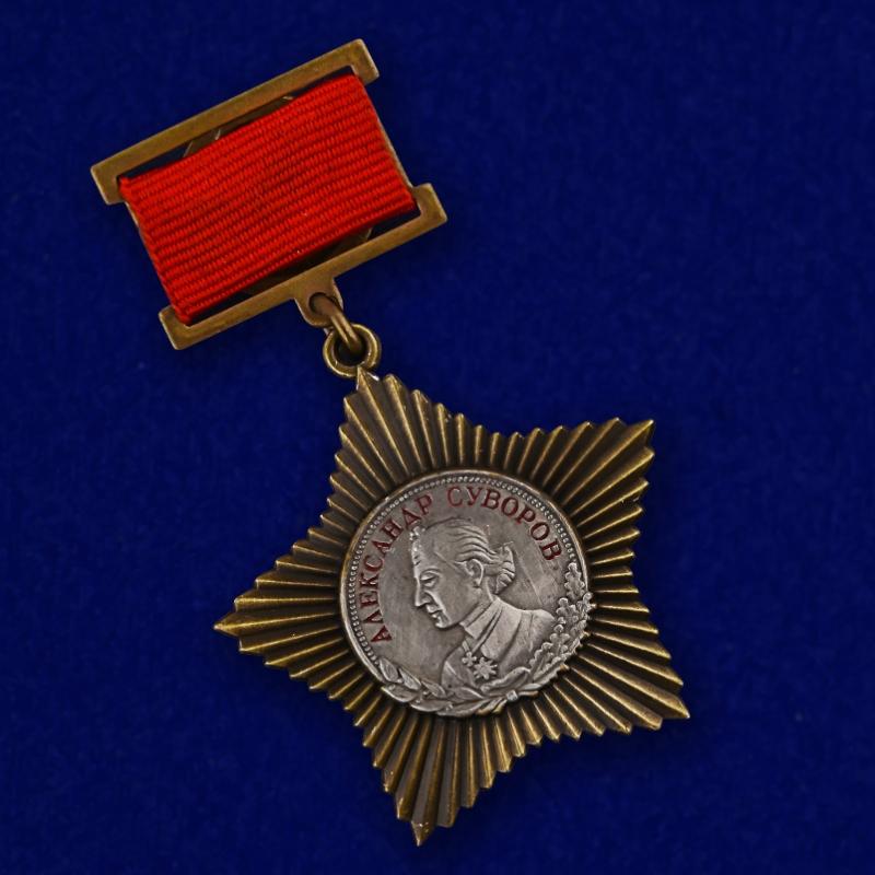 Высококачественная репродукция Ордена Суворова II степени от Военпро