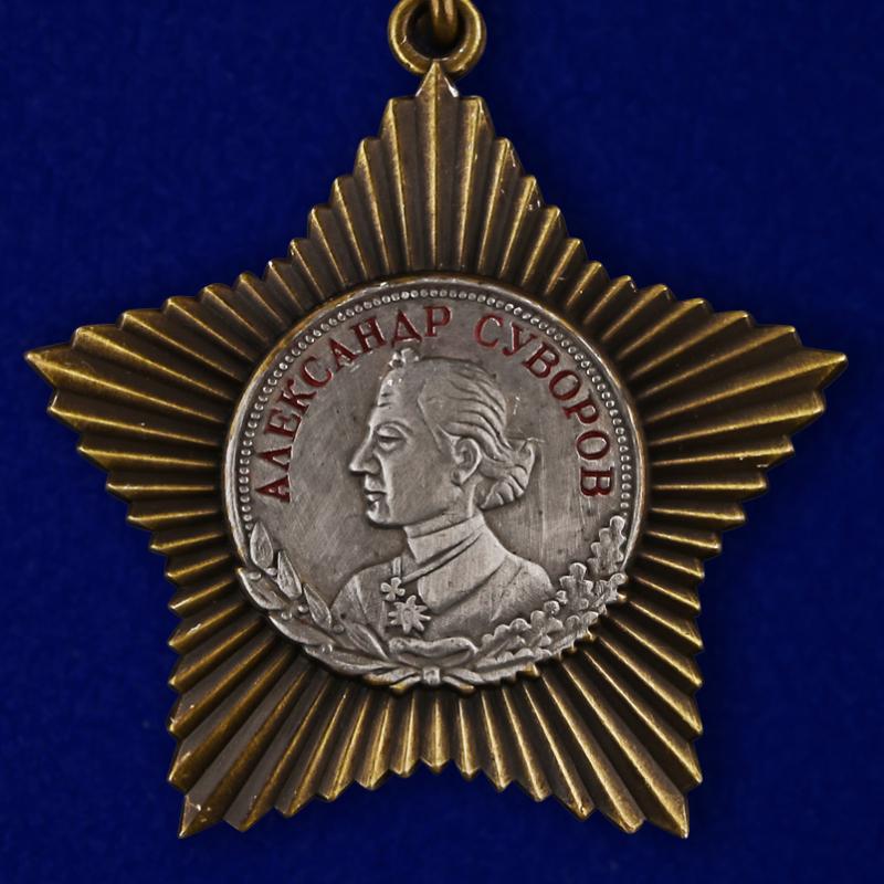 Заказать муляжи Ордена Суворова II степени в Военпро
