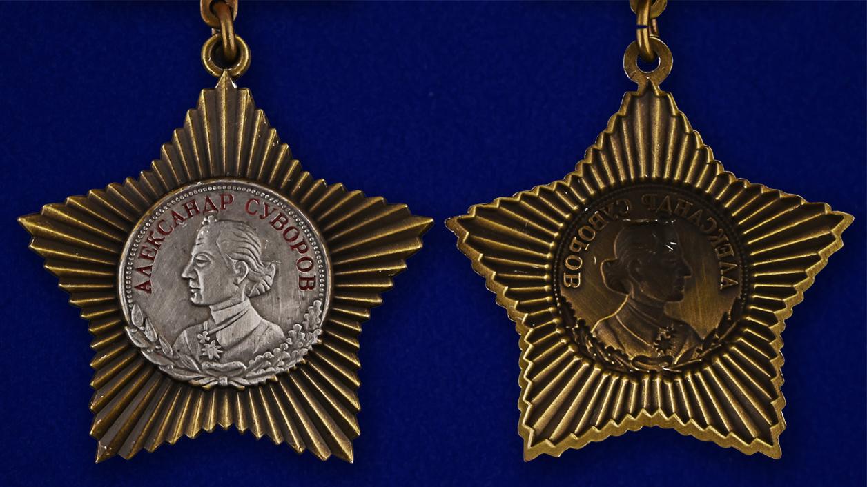 Орден Суворова II степени - аверс и реверс