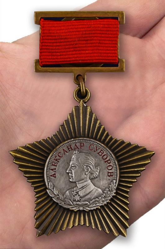 Купить Орден Суворова II степени в виде муляжа на прямоугольной колодке