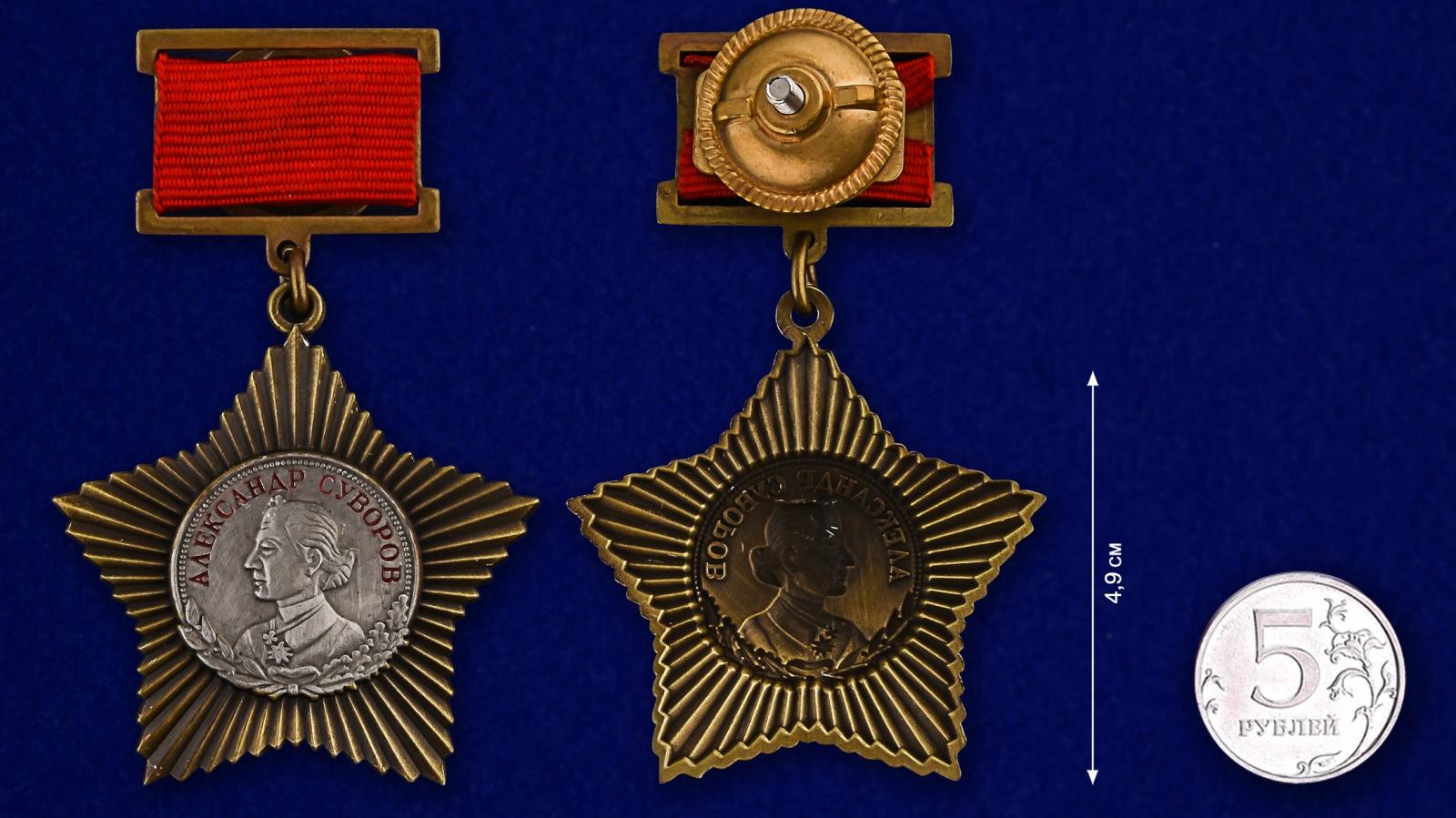 Заказать муляж ордена Суворова II степени