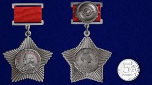 Заказать орден Суворова III степени для реконструкции