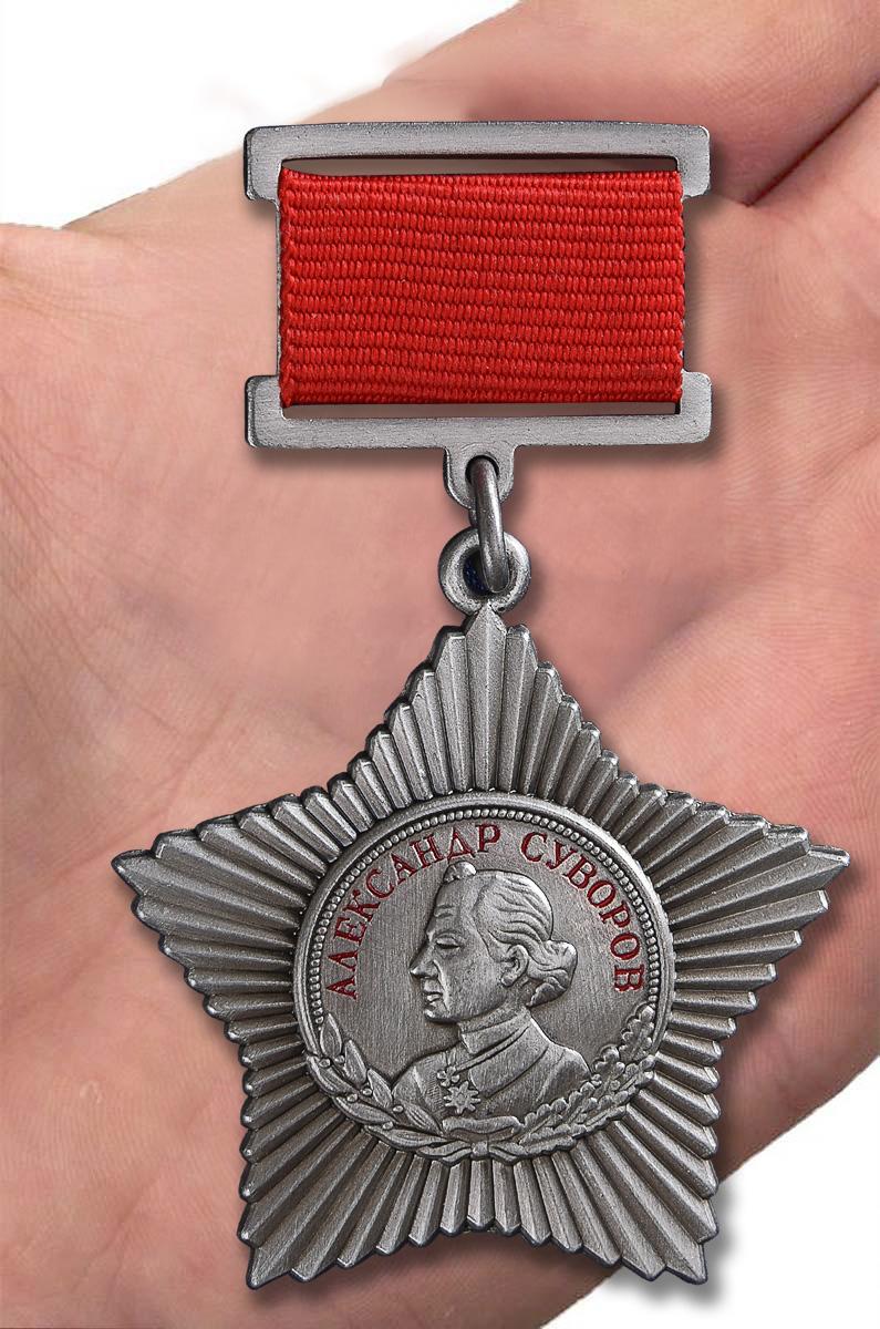Орден Суворова III степени с доставкой