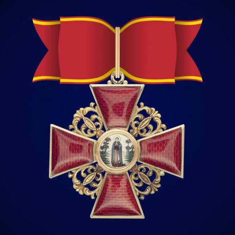 Орден Святой Анны 2 степени