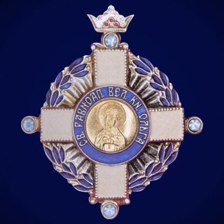 Орден Святой Княгини Ольги