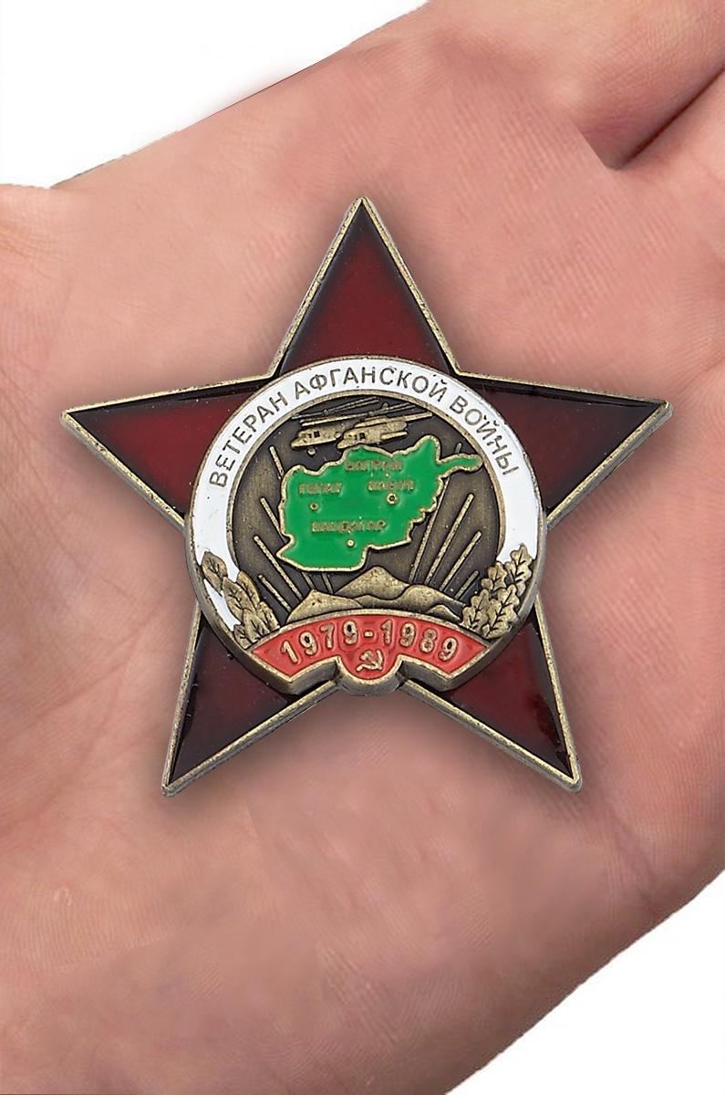 """Орден """"Ветеран Афганской войны"""" - вид на ладони"""