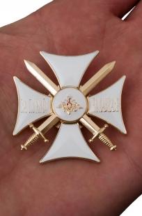 Орден За службу на Кавказе (белый) - вид на ладони