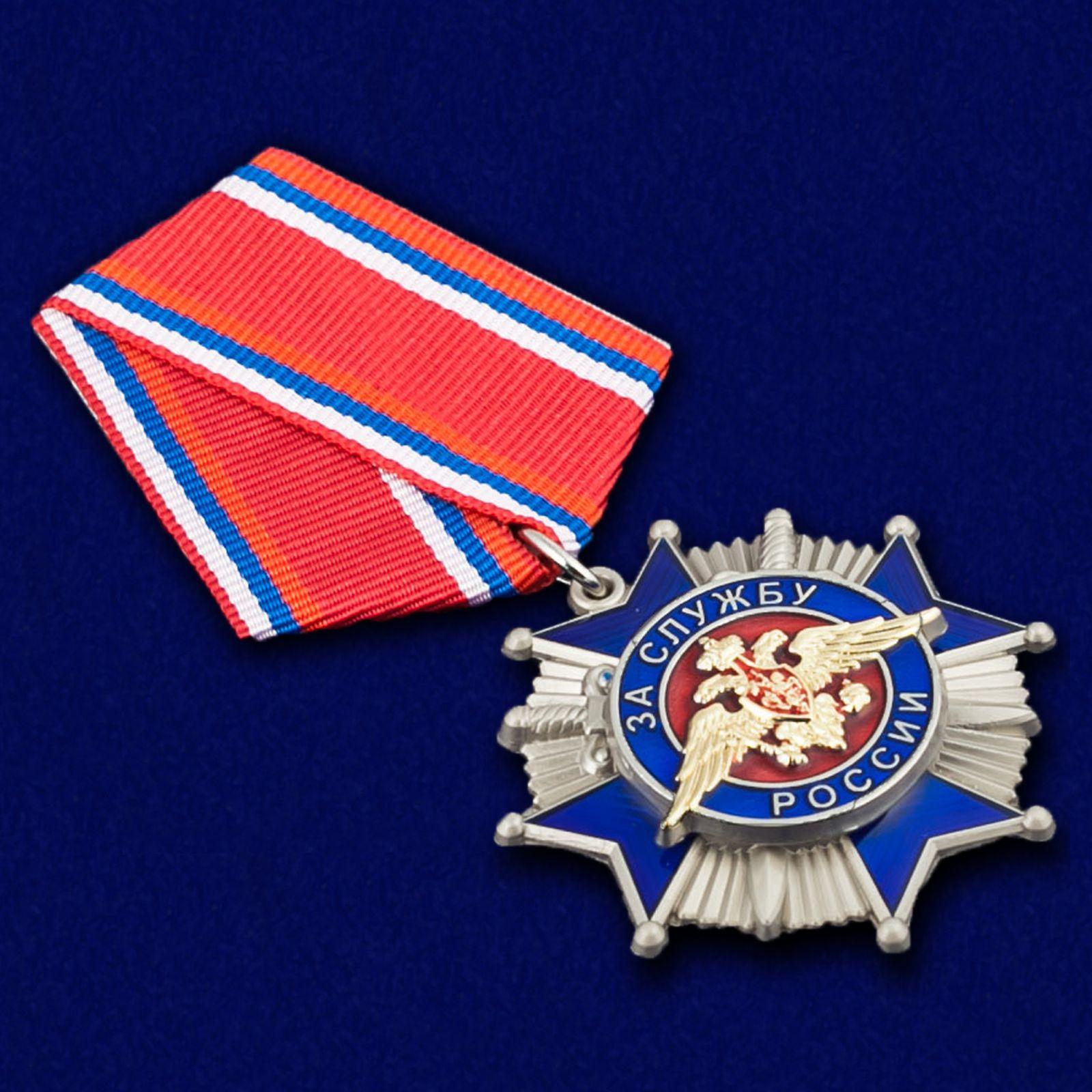 Купить награды МО РФ в Военпро