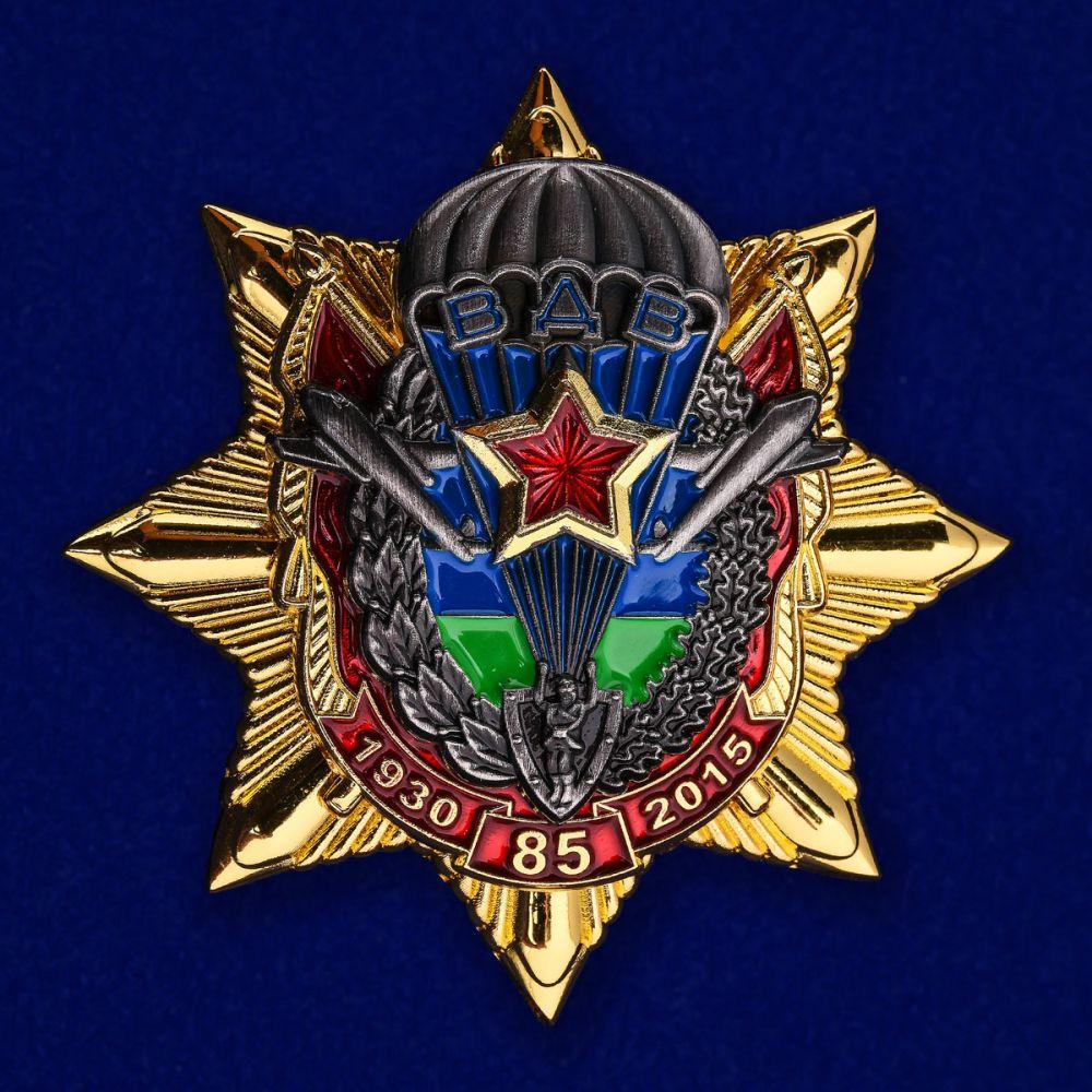 """Орден ВДВ """"Звезда десантника"""""""