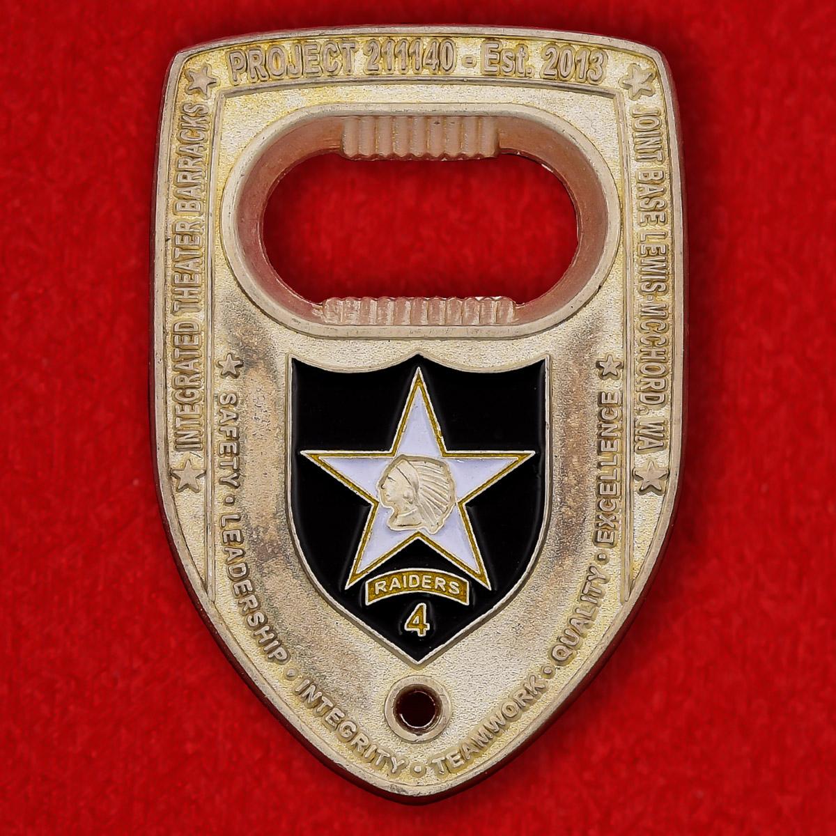 "Открывалка ""4-я бригада 2-й пехотной дивизии, база Льюис-МакКорд"""