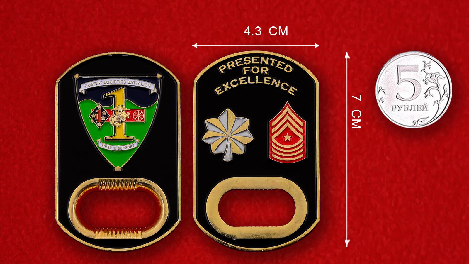 """Открывашка """"1-й Боевой батальон тылового снабжения Корпуса Морской пехоты США"""""""