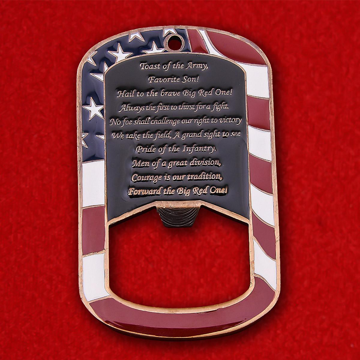 """Открывашка """"1-я Пехотная дивизия Армии США"""""""