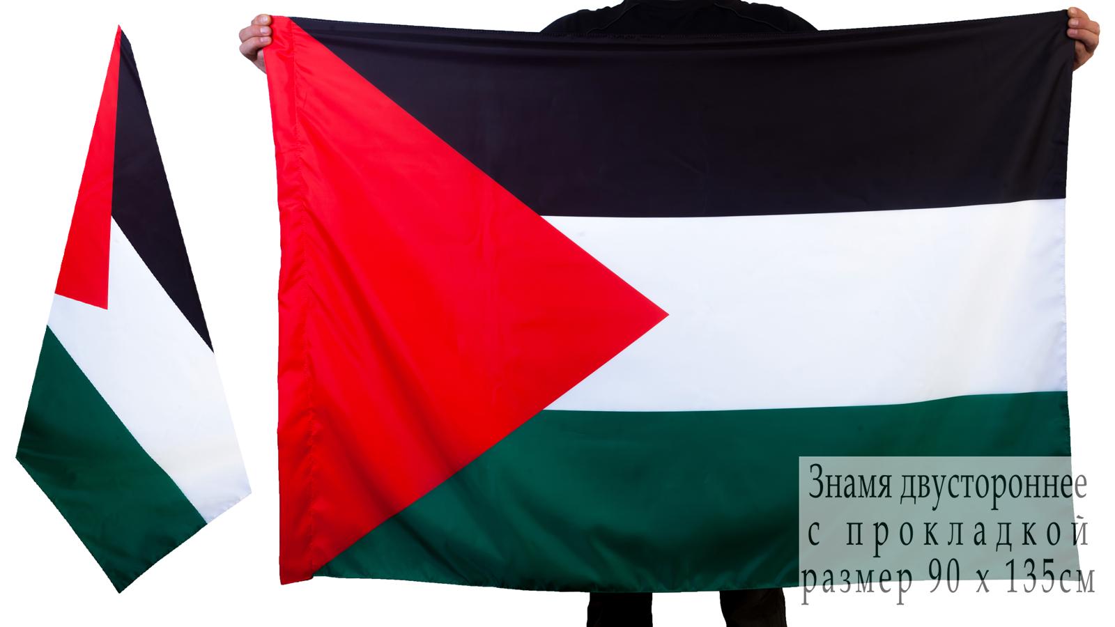 Палестинский флаг двухсторонний