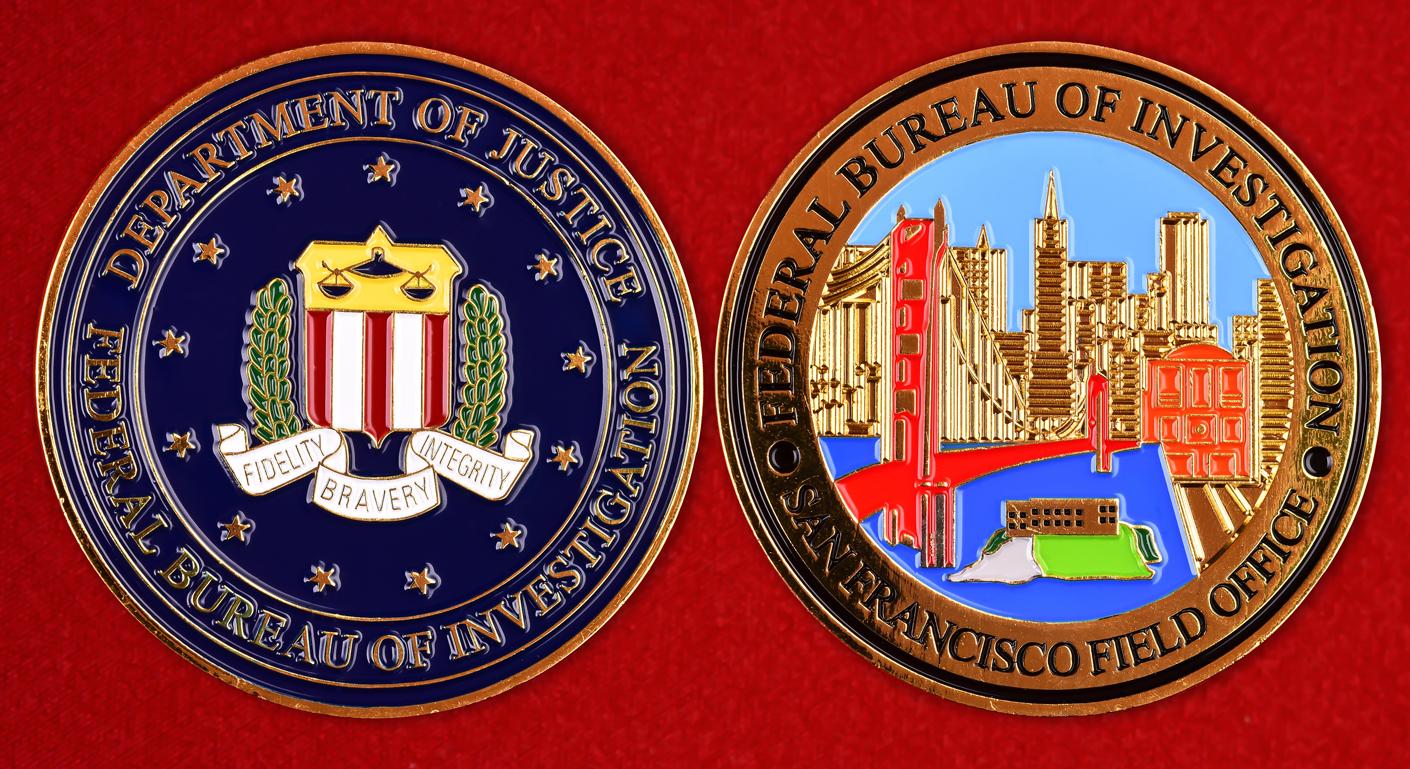 """Памятная монета ФБР """"Отделение в Сан-Франциско"""""""