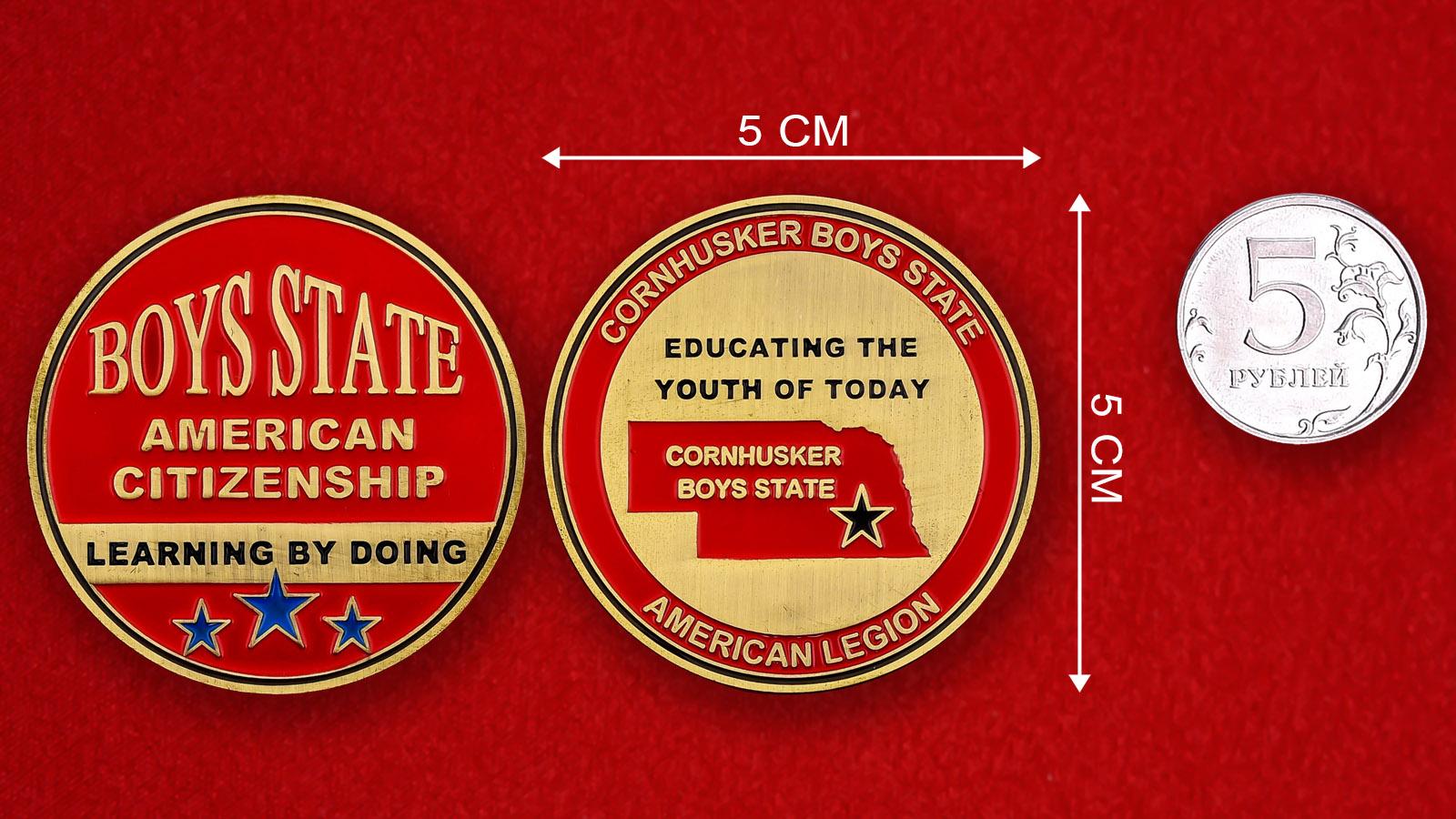 """Памятная монета летнего лагеря для юношей """"Американский легион Cornhusker"""""""