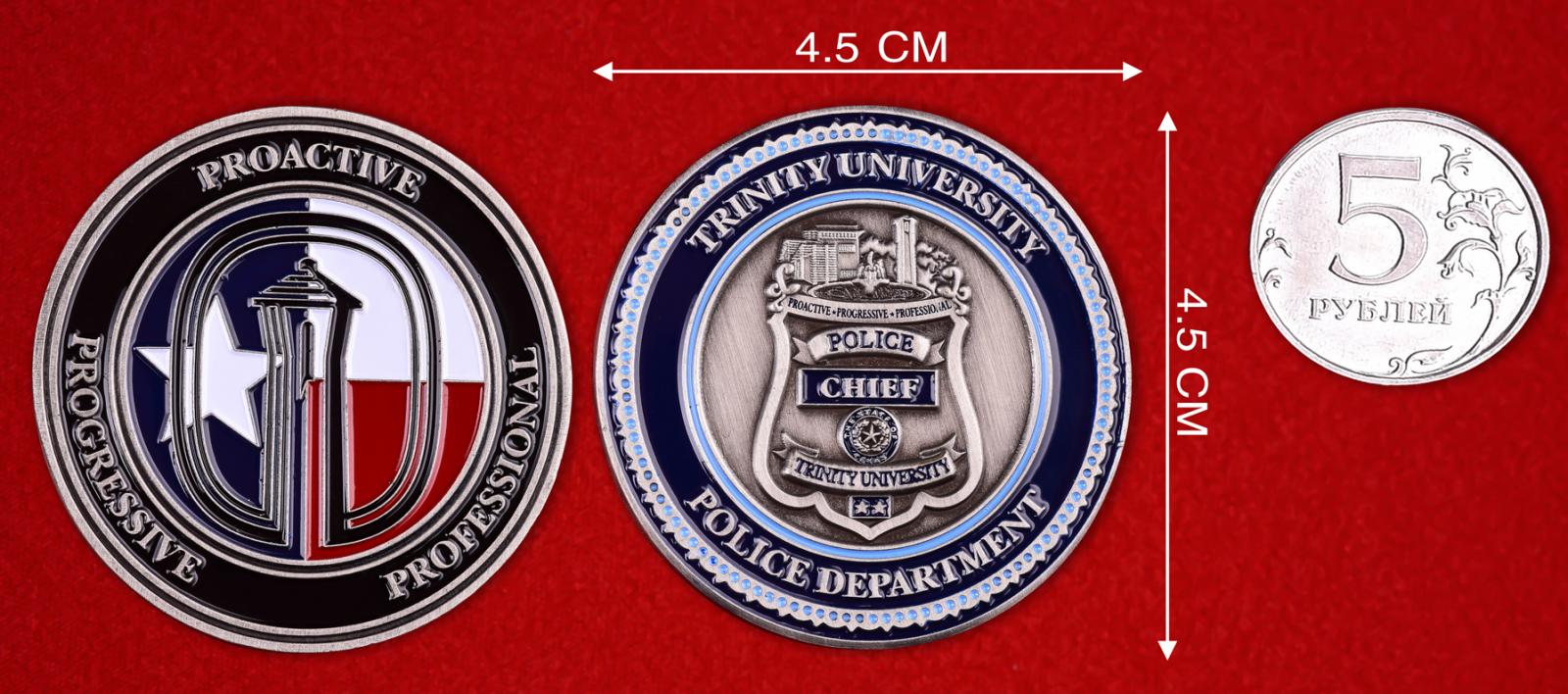 """Памятная монета США """"Департамент полиции Университета Св. Троицы"""""""
