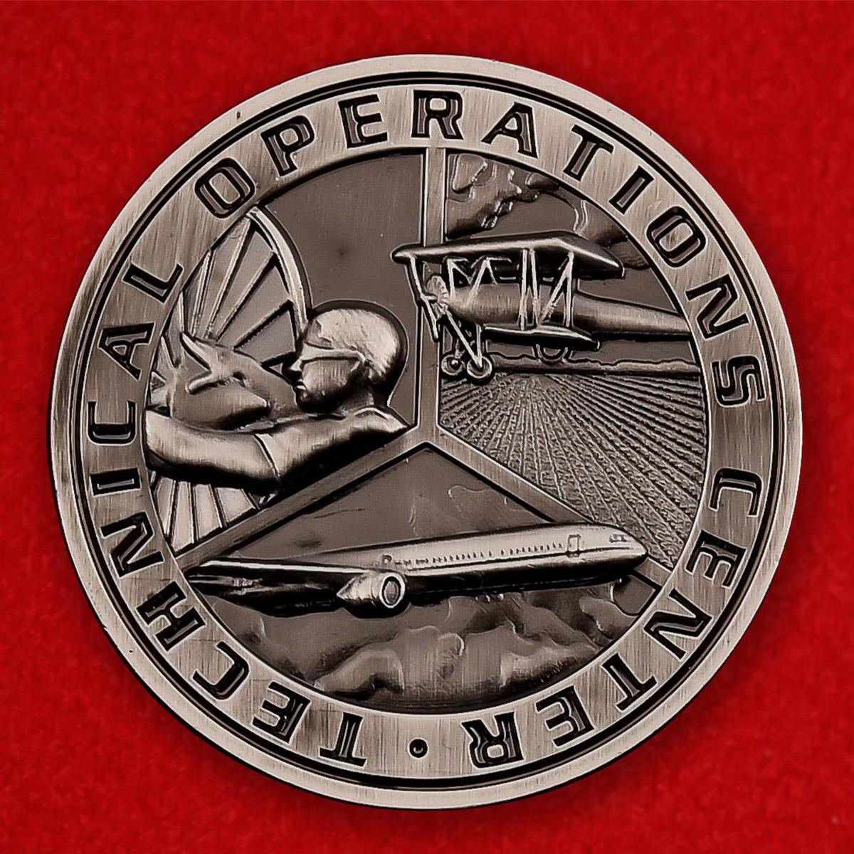 """Памятная монета """"Центр технического обслуживания и ремонта гражданских самолетов"""""""