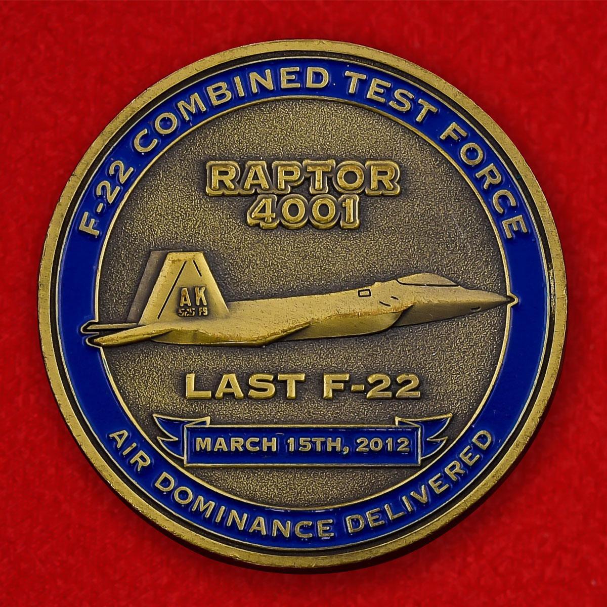 """Памятная монета ВВС США """"Объединённая испытательная группа F-22. К 15-летию первого полета"""""""