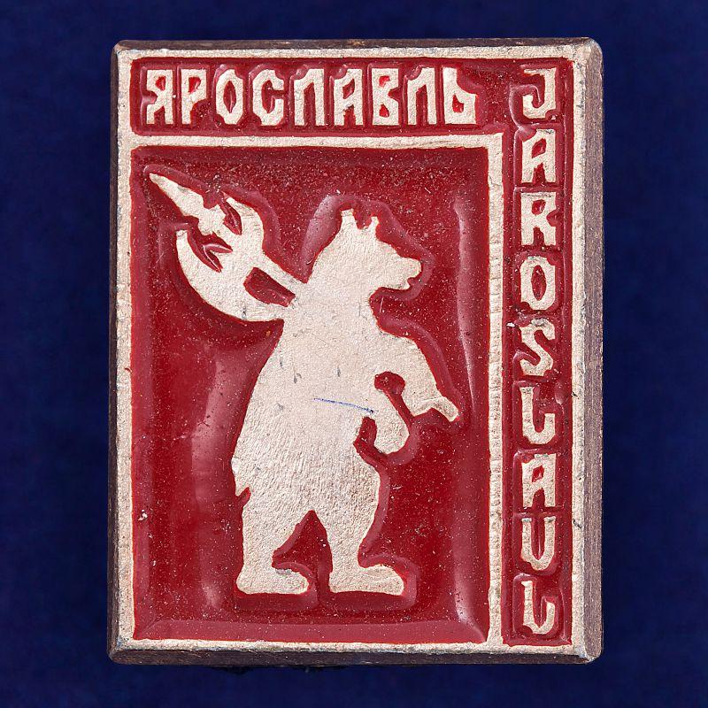 """Памятный значок """"г. Ярославль"""""""