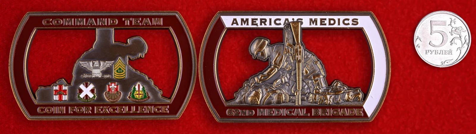 """Американский военный знак """"62-ая медицинская бригада"""""""