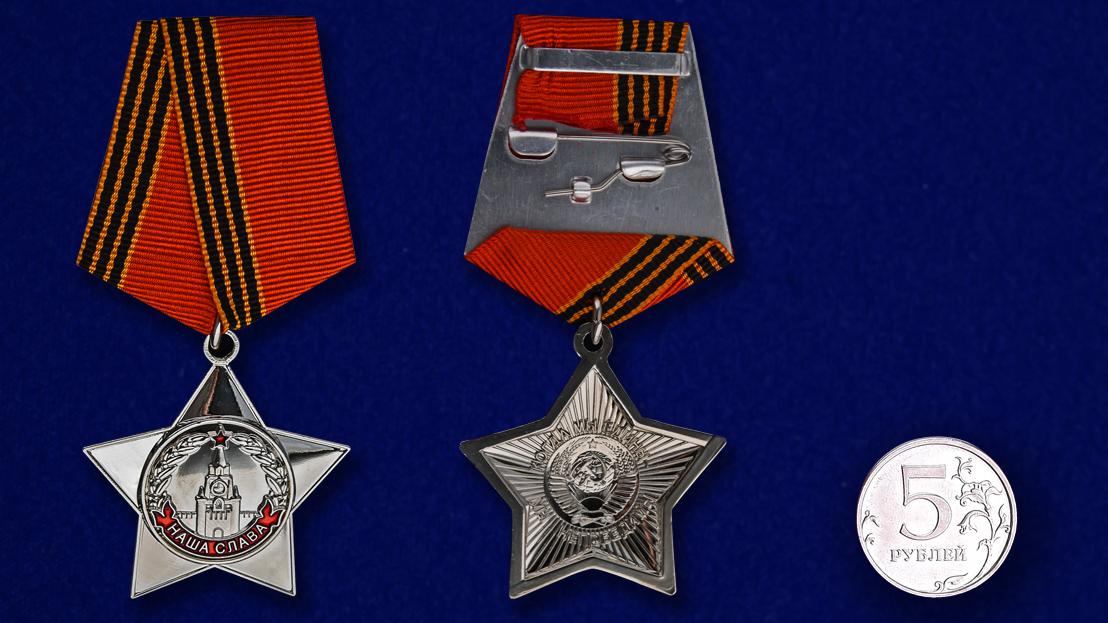 Заказать памятный знак «Афганская слава»