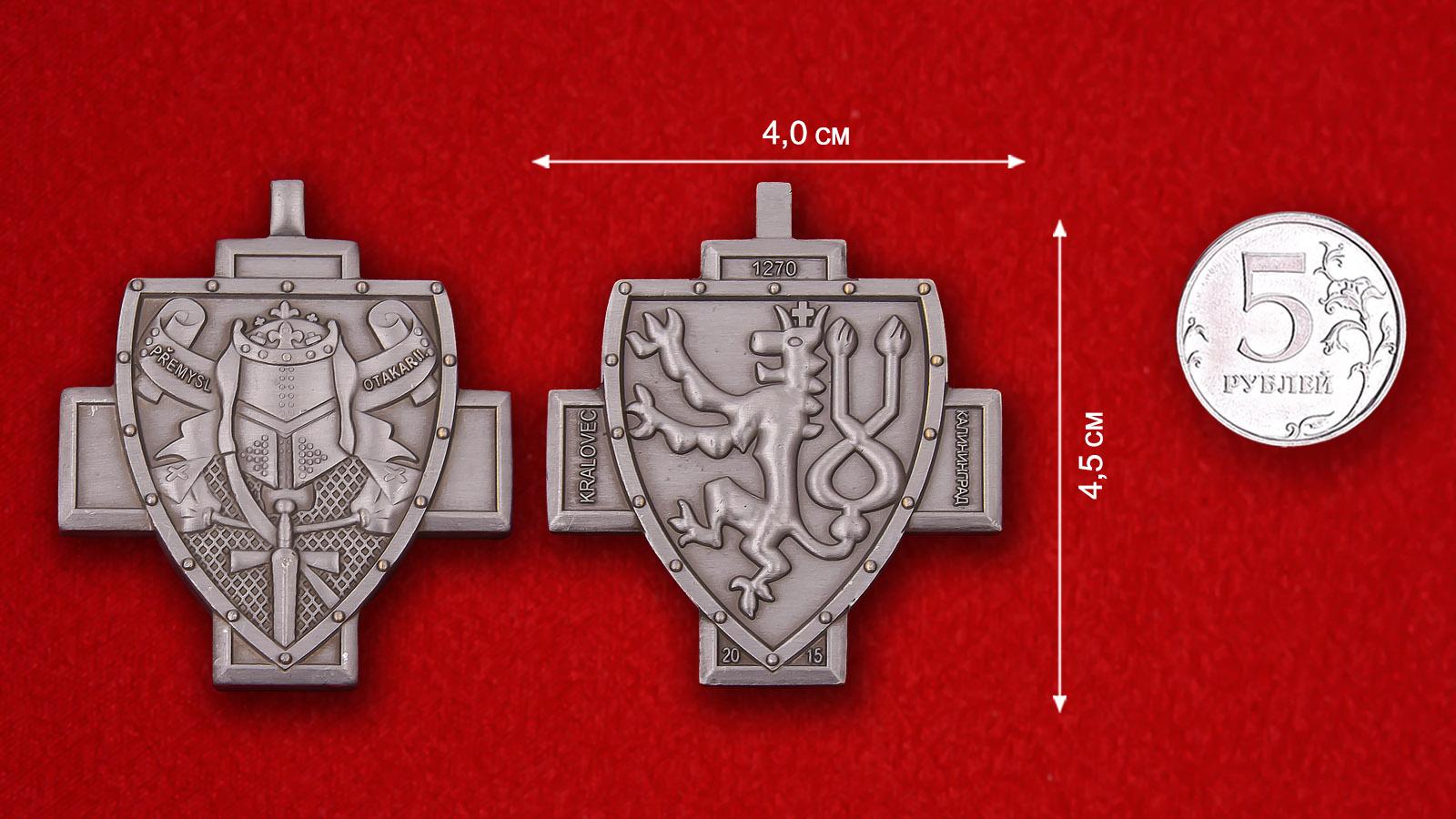 Памятный знак к юбилею основания крепости Калининграда Пржемыслом Отакаром II
