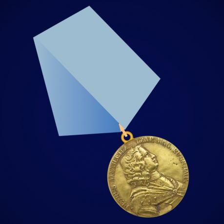 Персональная медаль Петру Первому от Франции