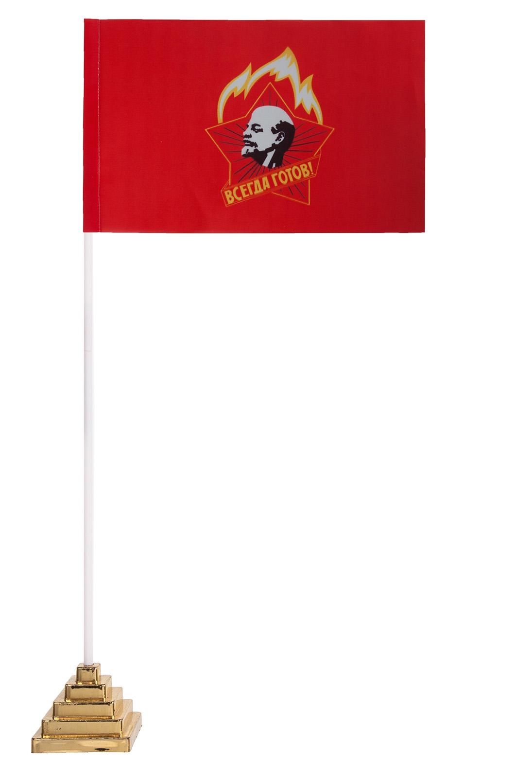 Пионерский флаг настольный