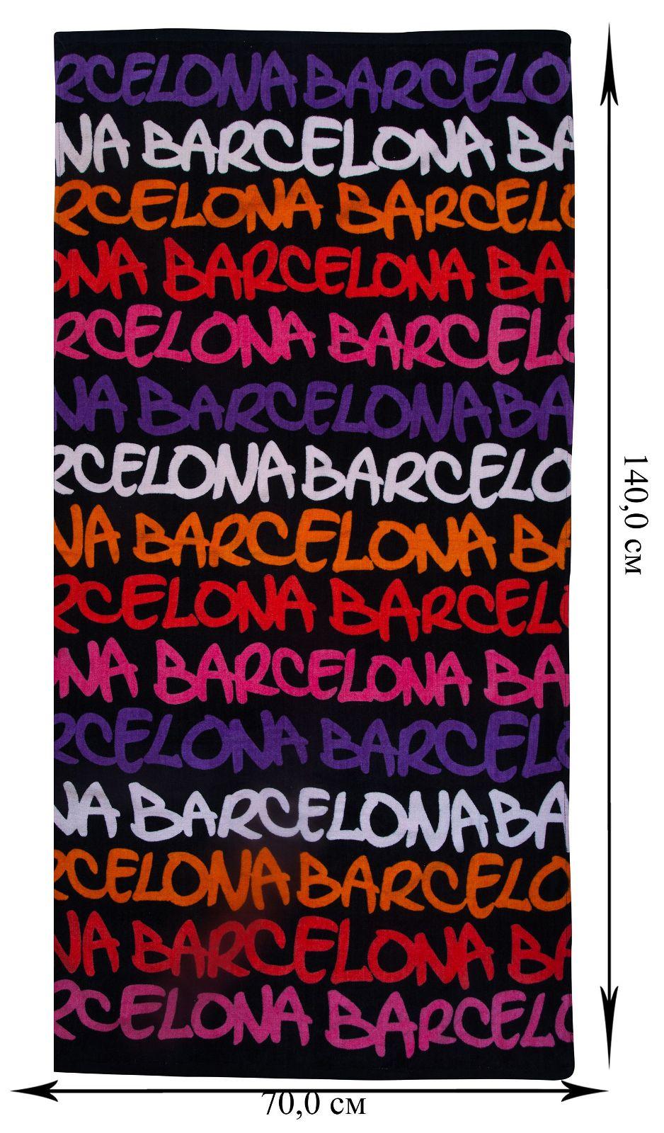Пляжное полотенце Барселона - купить с доставкой