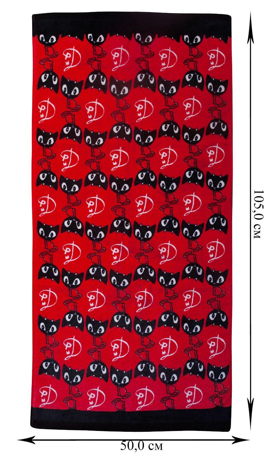 Пляжное полотенце Deluxe - купить с доставкой
