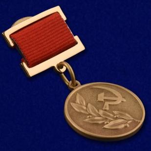 Знак лауреата Государственной премии СССР 1 степени - общий вид