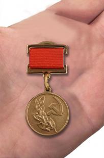 Знак лауреата Государственной премии СССР 1 степени - вид на ладони