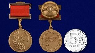 Знак лауреата Государственной премии СССР 1 степени - прямоугольная колодка