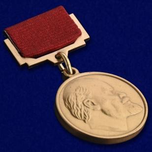 Купить почетный знак лауреата Ленинской премии