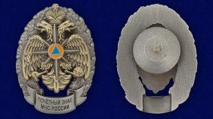 Почетный знак МЧС России - аверс и реверс