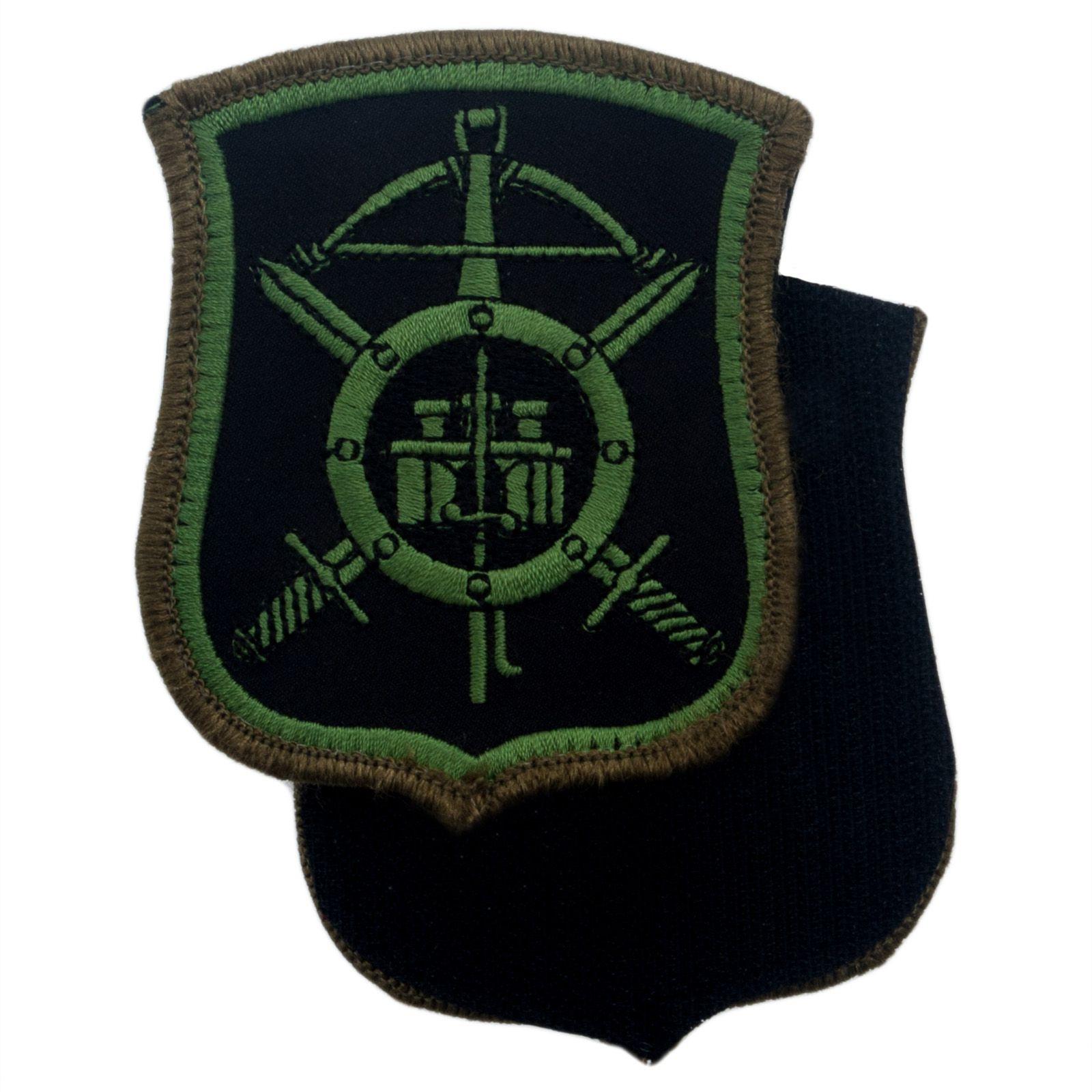 Полевой шеврон РВСН 14 ракетная дивизия