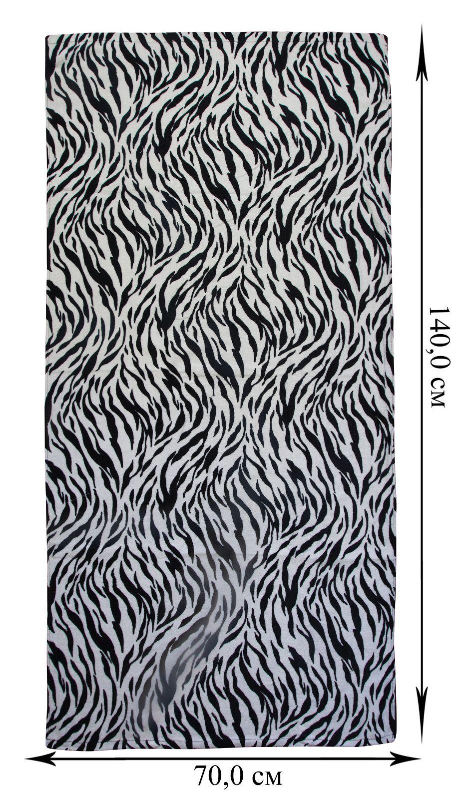 Полосатое полотенце - купить с доставкой онлайн