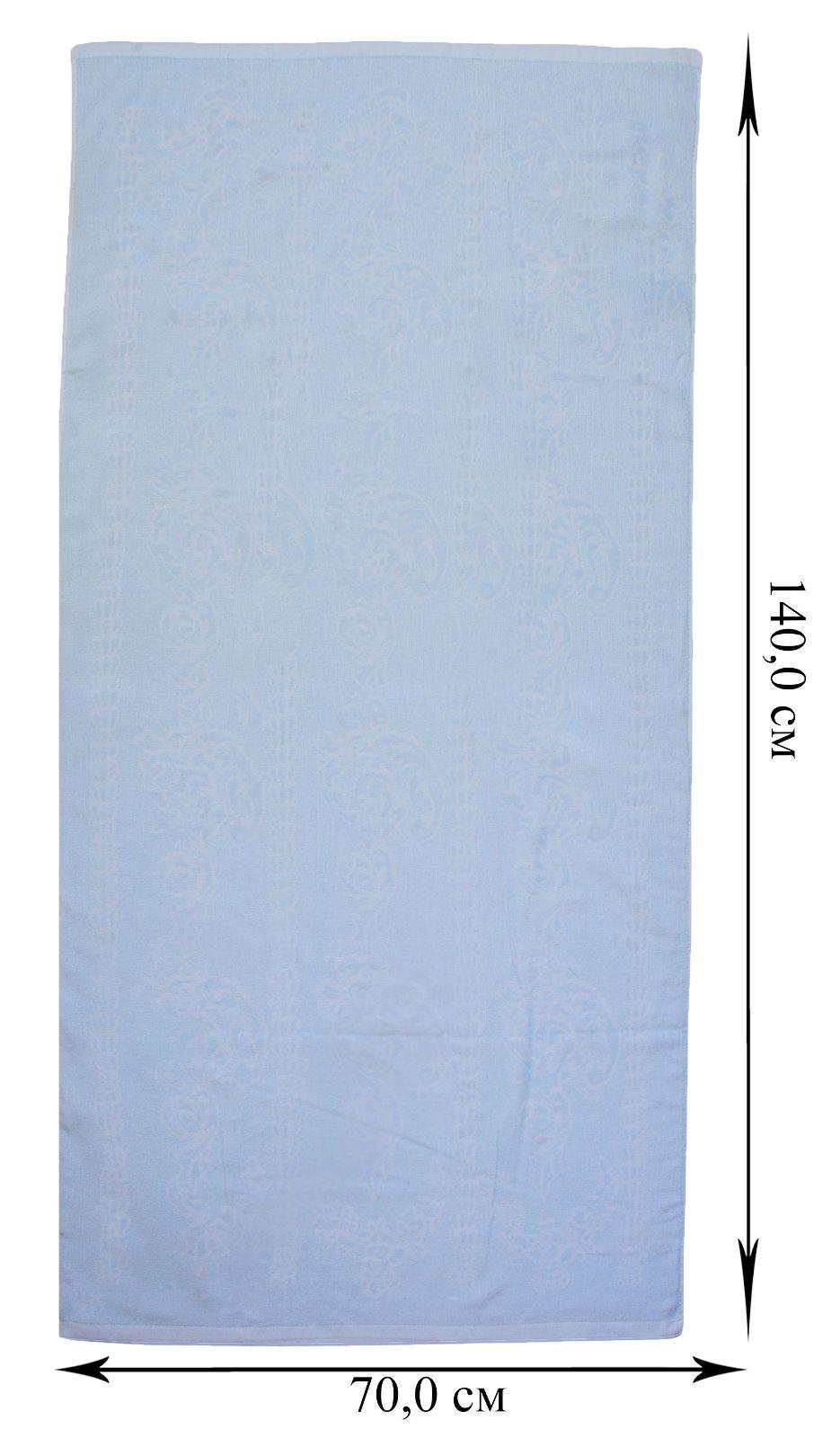 Полотенце банное - купить с доставкой