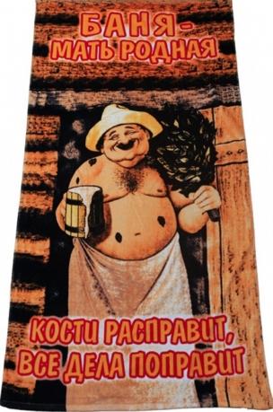 Полотенце в подарок любителю бани