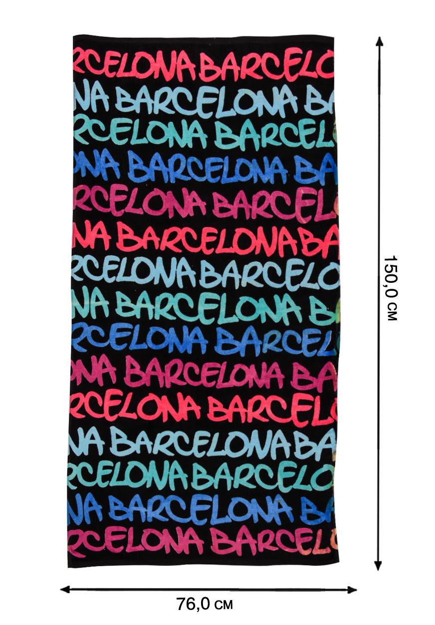 Полотенце Barcelona - купить оптом