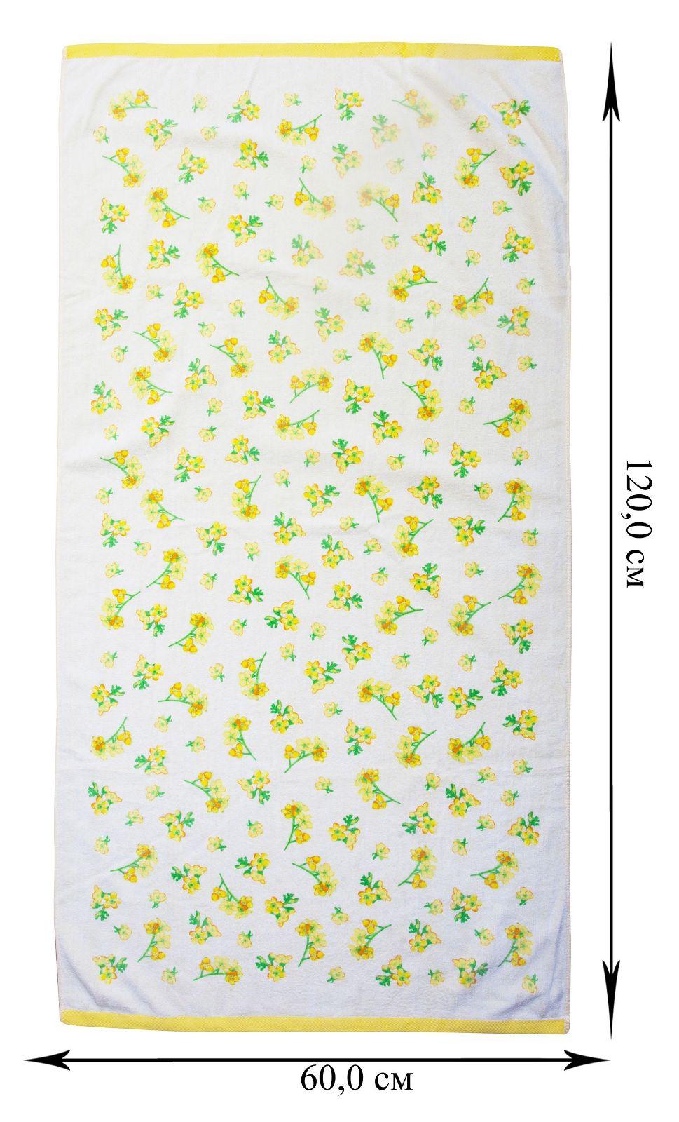 Полотенце для бани - заказать с доставкой