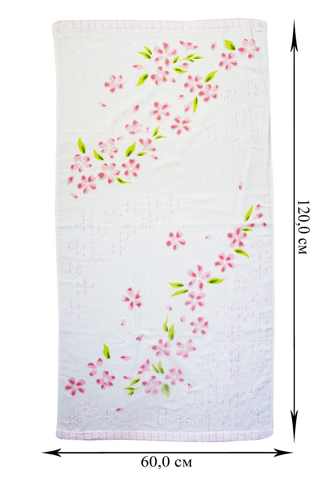 Полотенце для ванной - купить с доставкой
