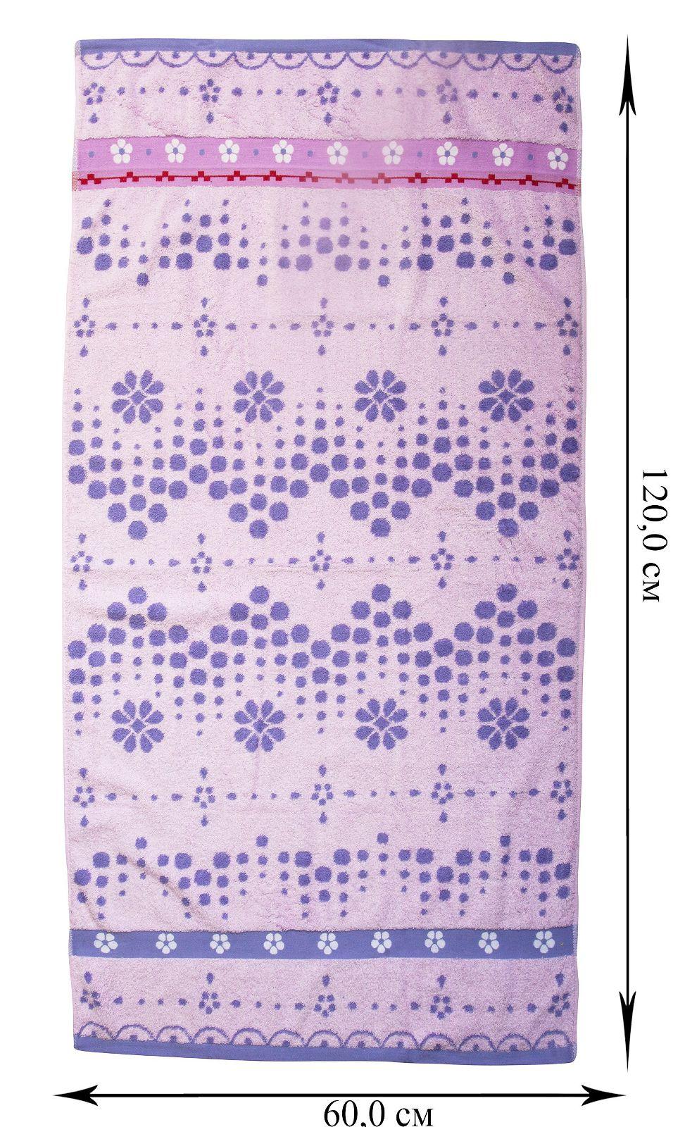 Полотенце махровое - купить с доставкой